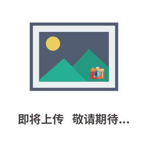 北京自动包装膜/北京各种食品包装袋/北京铝膜/北京食品包装袋价格